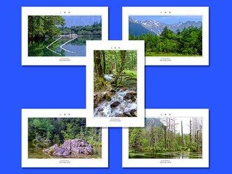 「上高地」ポストカード5枚組の画像