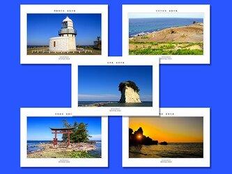 「能登半島」ポストカード5枚組の画像
