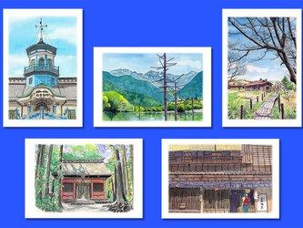 水彩画「長野県の美しい風景B」ポストカード5枚組の画像