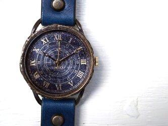 クラック ワールド ローマ Mサイズ 真鍮 ブルー コスモの画像
