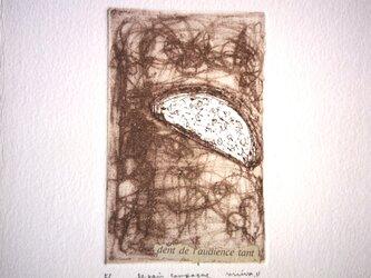 銅版画・カンパーニュの画像
