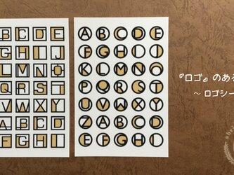 『ロゴ』のある暮らし 〜ロゴシール〜の画像