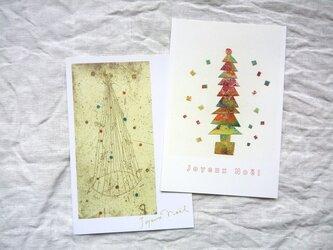 クリスマスポストカード・2枚の画像