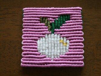 漂白剤が使えるマクラメ編み かぶのコースターの画像