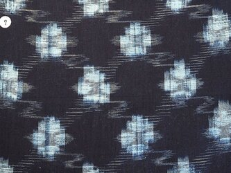 hp0025 絣木綿ハギレ07☆古布・古裂/筒描き/型染め/藍染/の画像