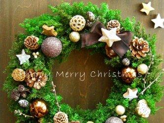 限定☆大人のシックなクリスマスリース(フォレストグリーン&ブラウン)豪華30センチの画像