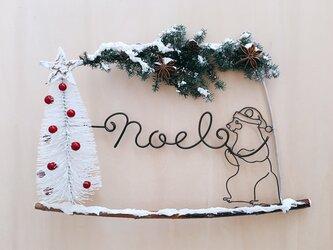 ヒグマのホワイトクリスマスオーナメントの画像