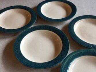 ティールブルー rim plateの画像