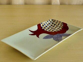 染錦ざくろ焼物皿(大)の画像