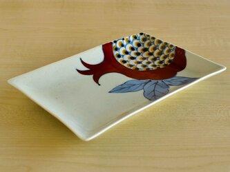 染錦ざくろ焼物皿(小)の画像