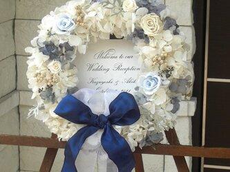 ウェディング ウェルカムボード リース(ホワイトアジサイ&ブルーローズ)結婚式 プリザーブドフラワーの画像