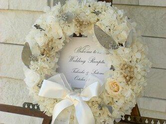 ウェディング ウェルカムボード リース(ホワイトアジサイ)結婚式  / 受注製作の画像