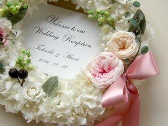 ウェディング ウェルカムボード リース(ホワイトアジサイ&ピンクローズフラワー)結婚式  / 受注製作の画像