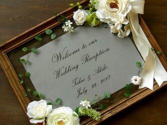 結婚式ウェルカムボード(アンティークブラウンフレーム&ホワイトローズ)ウェディング  / 受注製作の画像