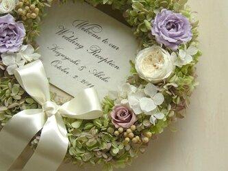 ウェディング ウェルカムボード リース(アンティークグリーンアジサイ&ラベンダーローズ)結婚式  / 受注製作の画像