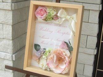 ウェディング ウェルカムボード ボックス (ピンクローズ) 結婚式 / 受注製作の画像
