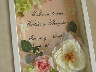 ウェディング ウェルカムボード ボックス (ピンク&ホワイトローズ) 結婚式  / 受注製作の画像