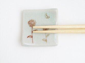 お花模様の箸置きの画像