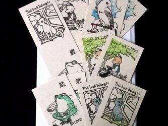蔵書票+栞セットの画像