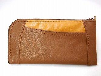 ハーフラウンド型 長財布(シュリンク キャメル)の画像