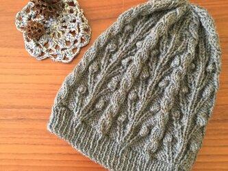 とんがりかわいいアラン帽子(ブルーグレー)の画像