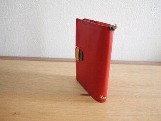 栃木レザー 手縫いのブックカバー (赤)の画像