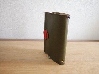 栃木レザー 手縫いのブックカバー (カーキー)の画像