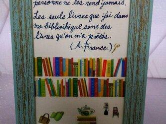 アナトール・フランスのことばの画像