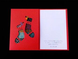 手織りカード「くつした」-10の画像
