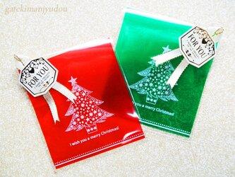 ※クリスマスラッピングについて※の画像
