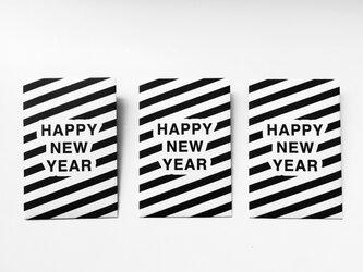 ポチ袋 −happy new year− 3setの画像