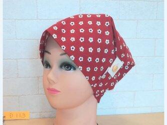 (チビ様専用)特許意匠登録品 D113S  ことね Cafe 頭巾Ⅱ Sサイズの画像