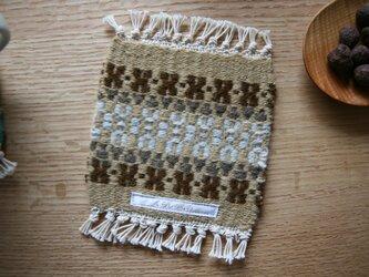北欧手織りのウールコースター ローゼンゴングbrownの画像