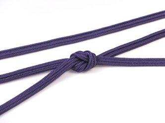帯締めゆるぎ組(紫紺色)正絹の画像