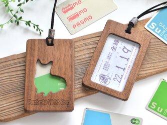 木製パスケース【コーギー】☆定期券☆ウォールナット の画像