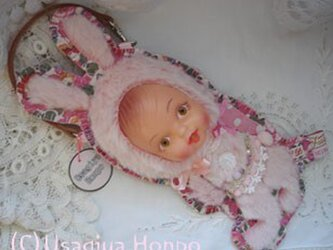 50sベビーフェイス小人ウサギさんの装着ドールポーチ*の画像