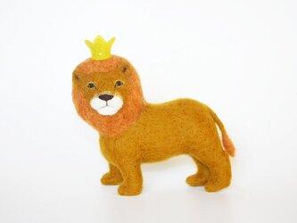 王さまライオンの画像