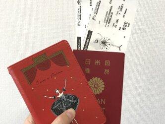 プリマ黒 パスポートケースの画像