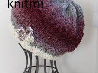 【たっぷり暖ベレー帽】ウール&モヘア★ベレー帽★コサージュ付 グレーの画像