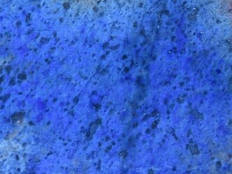 デュモルチェライト モザンビーク産 192g/原石プレート・スラブの画像