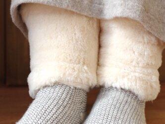 Organic Cotton Fur ふわふわ足首ウォーマーの画像