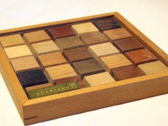 チョコ板25ピースの画像