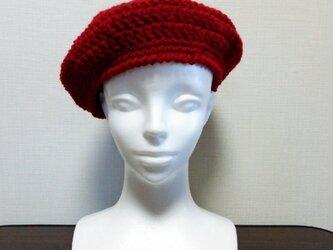 大人のベレー ニット帽の画像