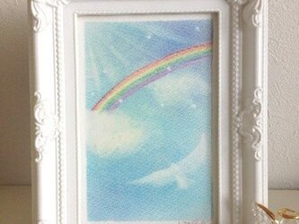 ~虹への飛行~の画像