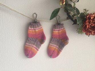★☆手編みの子供用靴下(1〜3歳用)(洗濯機で洗えます♪)☆★の画像