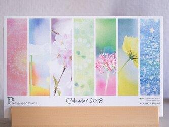 活版印刷カレンダー2018(木製スタンド付き)*Mariko Hirai * Photo&Pastelの画像