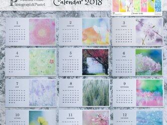 活版印刷カレンダー2018(カレンダーのみ)*Mariko Hirai * Photo&Pastelの画像