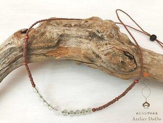 【お客様専用ページ】《森深く》ロータスカットの水晶とプレナイトのヘンプネックレスの画像