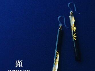銀 御旗 -Shirogane Mihata-【和柄アートアクセサリー】の画像