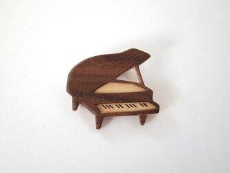 ブローチ ピアノの画像
